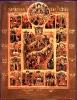 Икона Воскресение Христово, со сценой Единородный Сыне и с праздниками в 12   клеймах  19 век