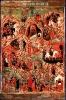 Икона Рождество Христово  17 век