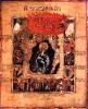 Икона Илья Пророк в пустыне с Огненным восхождением