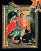 Икона Великомученик Никита