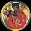 Икона Матфей Евангелист