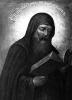 Икона Лаврентий затворник Печерский