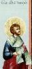 Икона Святой апостол Тимофей