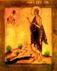 Икона Святая преподобная Мария Египетская