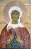 Икона Дария мученица