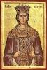 Икона Великомученица Ирина