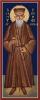 Икона Священномученик Косма Этолийский