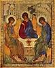 Икона Троица. А Рублев .