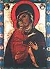 Белозерская икона Божией Матери. XIII в.