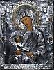Икона Божией Матери Блаженное Чрево XVIII в