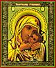 Икона Божией Матери Спасительница утопающих