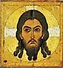 Икона Спас Нерукотворный. XII в. Новгород