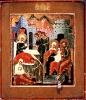 Икона Рождество Богородицы  20 век