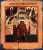 Икона. Зачатие святой Анны. 17 век