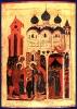 Икона. Введение Богородицы во храм. 16 век