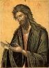 Иоанн Пророк, Предтеча и Креститель Господень