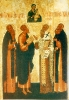 Евфросин Псковский, Иоанн Богослов, Савва арх.Сербский и Савва Крыпецкий