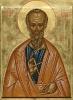 Икона Родион апостол