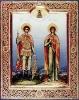 Икона Мученики Христофор и Вера