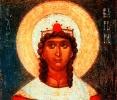 Икона Великомученица Варвара
