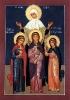 Икона Мученицы Вера, Надежда, Любовь и матерь их София