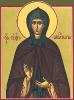 Икона Аполлинария Египетская