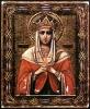 Икона Царица Тамара