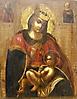 Балыкинская икона Божией Матери.