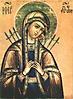 Икона Божией Матери Умягчение злых сердец. Семистрельная