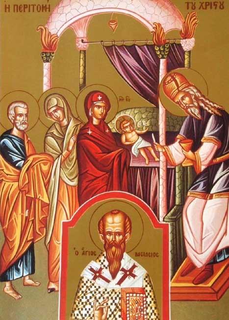 Календарь 2013 церковные праздники в
