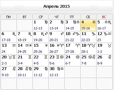 """Search Results for """"Criket Icc T20 Wald Cap 2015"""" – Calendar ..."""