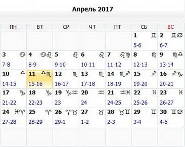 Красочные настенные календари